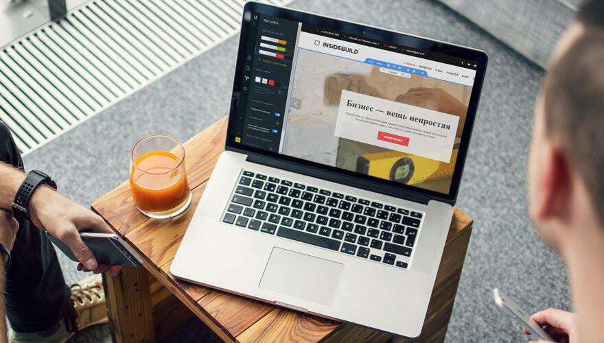 Як можна відкрити свій бізнес в інтернеті з нуля
