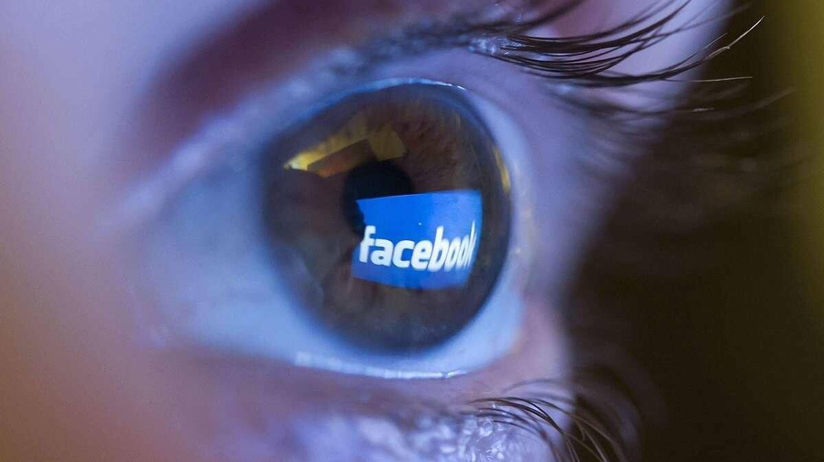 Як можна просунути свою сторінку на Facebook