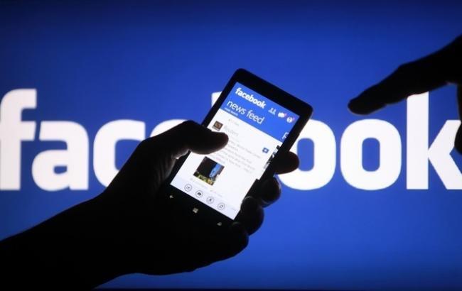 Способи просування у Фейсбук