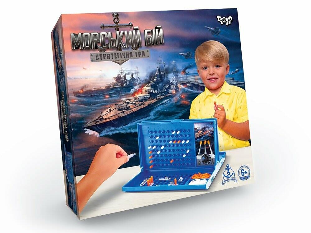 морський бій настільний